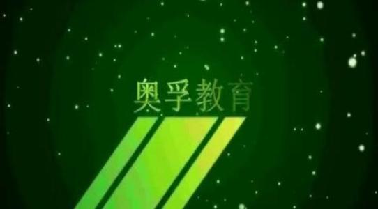 上海人力资源师培训基础班多少钱